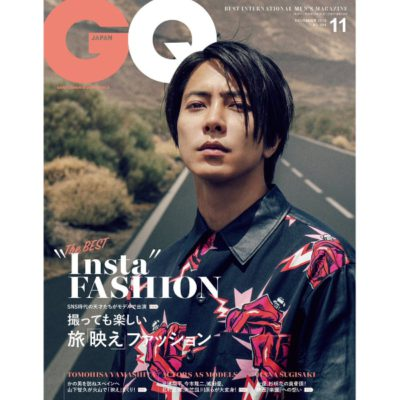 gq japan nov issue square