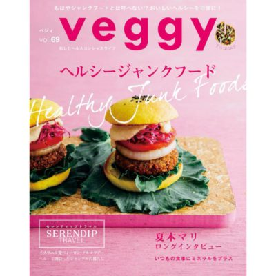 veggy magazine