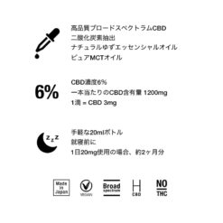 CBD oil 6%