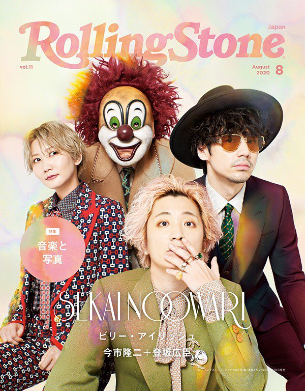Rolling Stone featuring healthytokyo