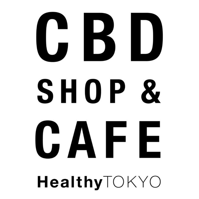 CBD_SHOP_CAFE_Logo