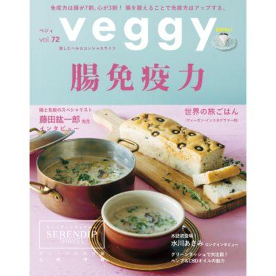 veggy72_square_HealthyTOKYO