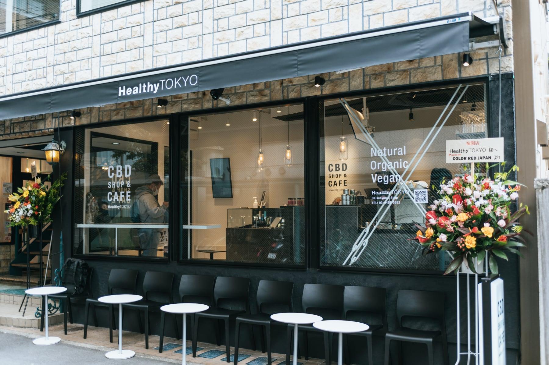 HealthyTOKYO CBD Shop and Cafe Daikanyama