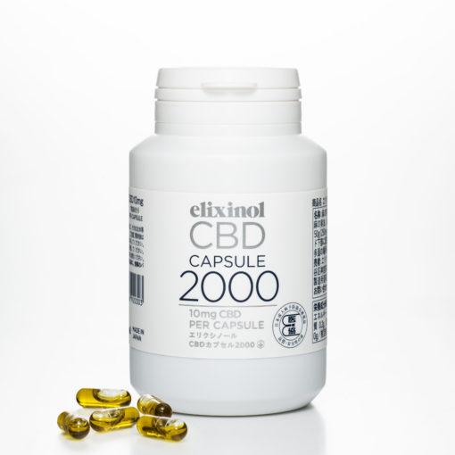 CBD capsule 2000