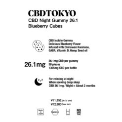 night gummy en