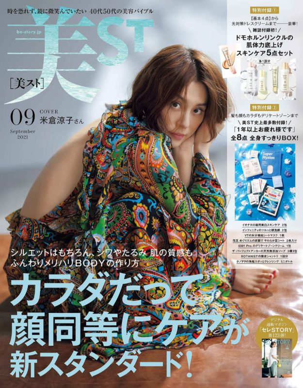 HealthyTOKYO featured in 美ST