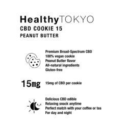 Peanut Butter CBD Cookie info en